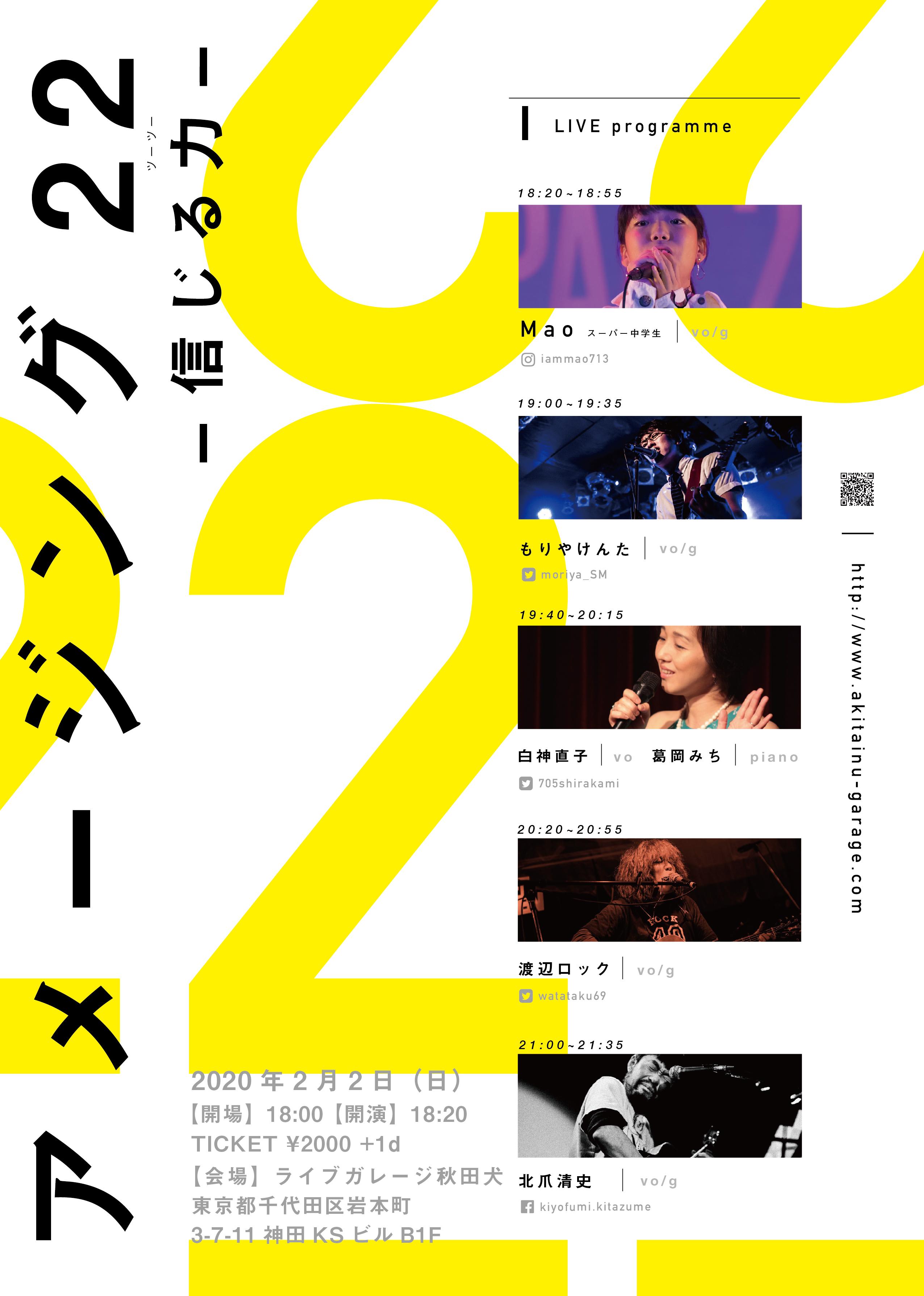 22_アートボード 1